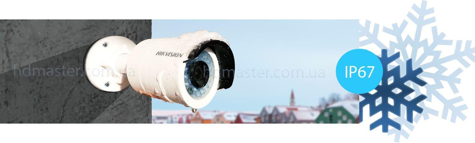 Уличная IP камера погодостойкая