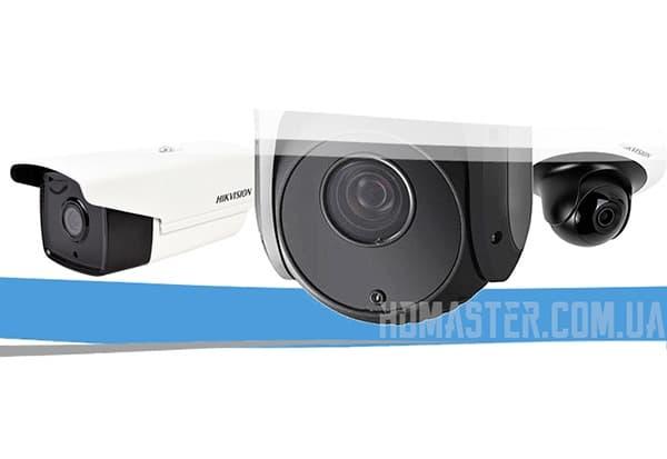 Камеры видеонаблюдения для дома купить цена