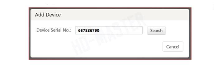 Ввод серийного номера - домена