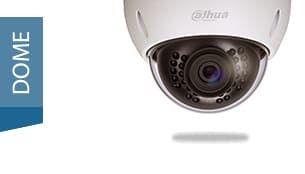 Купольная IP камера