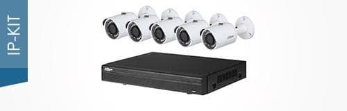 IP комплект видеонаблюдения